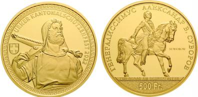 Switzerland 500 Francs 2021. Lucerne Shooting Festival. Gold Proof