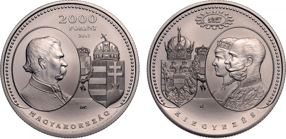 Hungary 2,000 Forint 2017  The Compromise of 1867  Copper