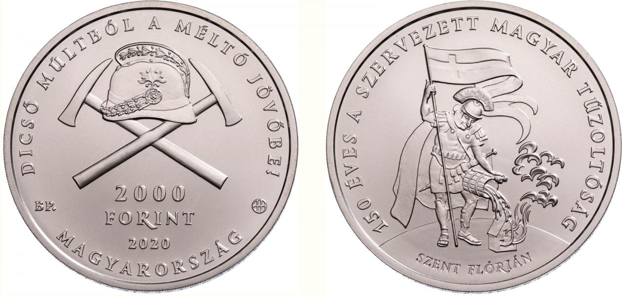 Hungary 2,000 Forint 2020. 150 Years of Fire Departments in Hungary. Copper-nickel Uncirculated